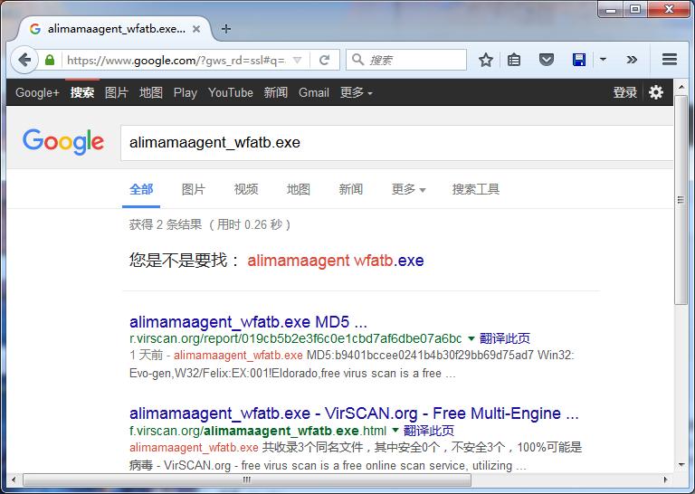 atb-google